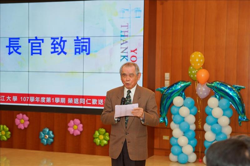 107學年度第1學期榮退同仁歡送茶會,退休聯誼會林雲山理事長致詞。