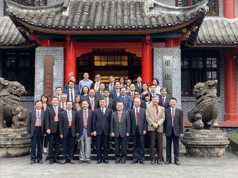 7-108年10月13日優久大學聯盟代表團(本校為成員之一)拜訪大陸重慶大學周旬黨委書記