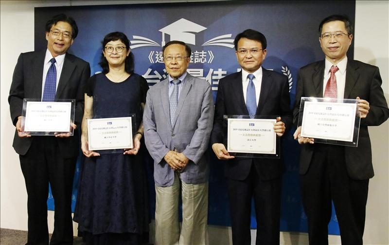 108年7月1日《遠見雜誌》舉辦「台灣最佳大學排行榜暨典範大學贈獎典禮」,本校獲文法商類大學私校第1名、全國第3名。(攝影/林薏婷)