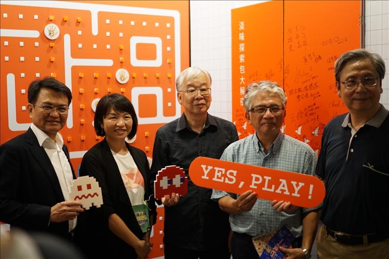 玩心學習與設計思考•用實境遊戲實踐大學社會責任