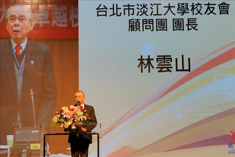 台北市校友會50週年慶•飛躍50~無限奔馳