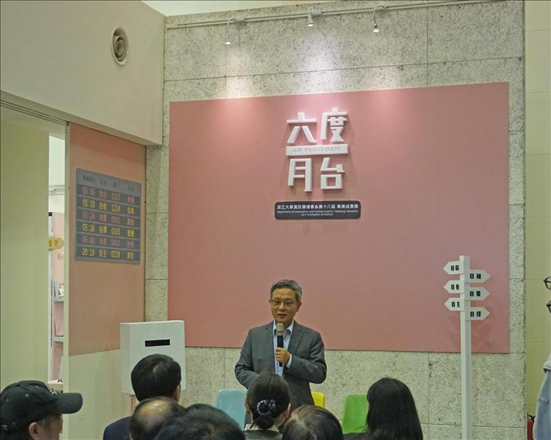 王高成國際副校長致詞