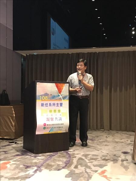 8-日文系彭春陽副教授演講,講題:領導哲學與溝通技巧。