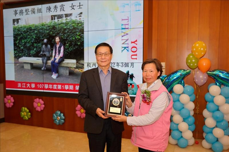 107學年度第1學期榮退茶會,葛煥昭校長(左)致贈感謝牌給退休同仁陳秀霞女士(右)。