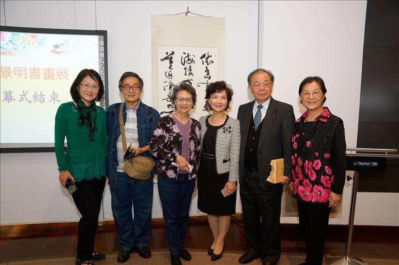 參加「春和景明書畫展」的書畫家及校內主管(2)