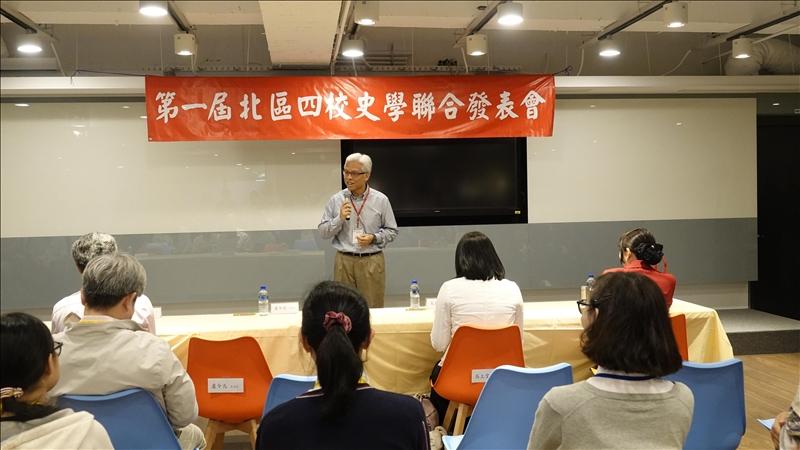 東吳大學歷史學系盧令北主任致詞