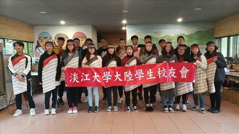 境外生春遊台灣•體驗寶島文化