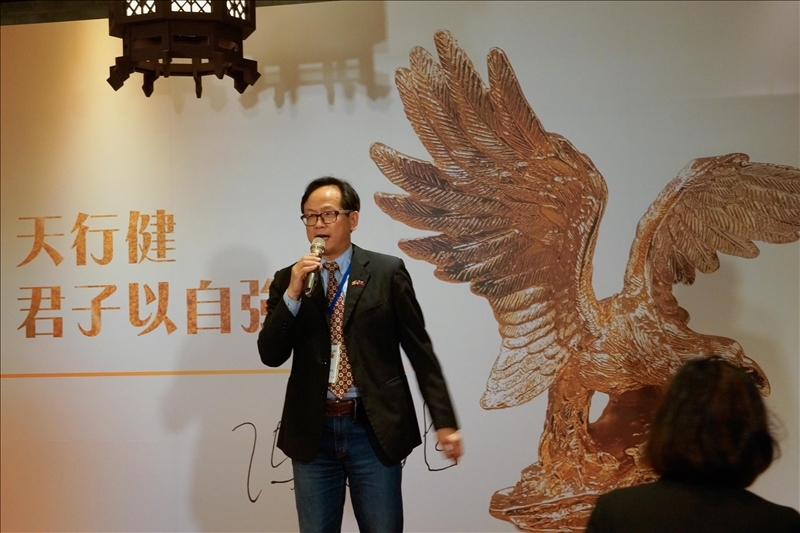 2019菁英校友新春聯誼,淡江金鷹同歡聚