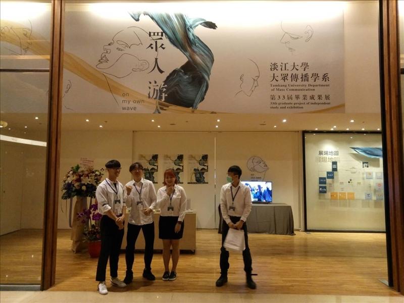 大傳系學生於校外展場迎賓
