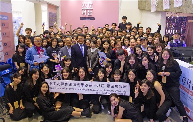 108年5月6至10日在淡水校園舉辦,5月24至26日在松山文創園區舉辦