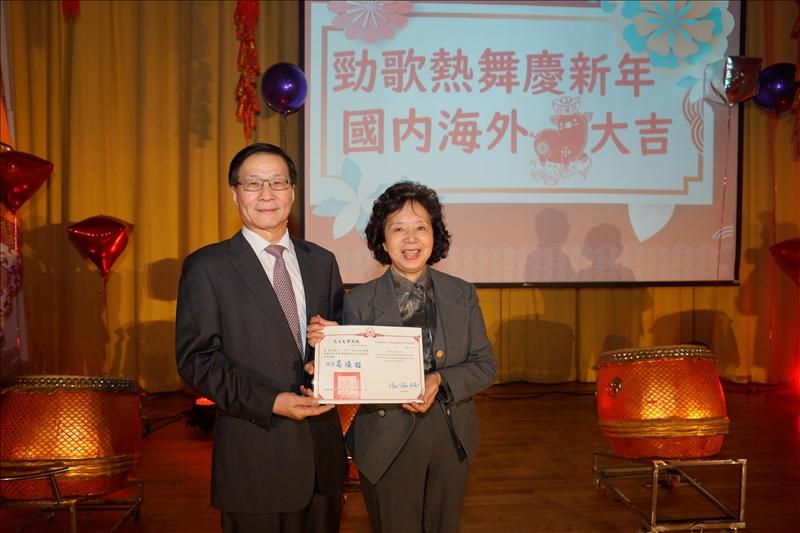 葛煥昭校長頒發「資深職工服務獎」(服務屆滿40年),共10位,到場受獎者1位:葉思德編纂。