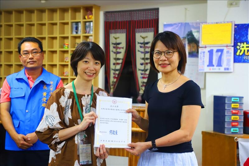 淡水好生活計畫協同主持人謝旻琪老師致贈感謝狀給小阿德課輔班的李麗卿老師