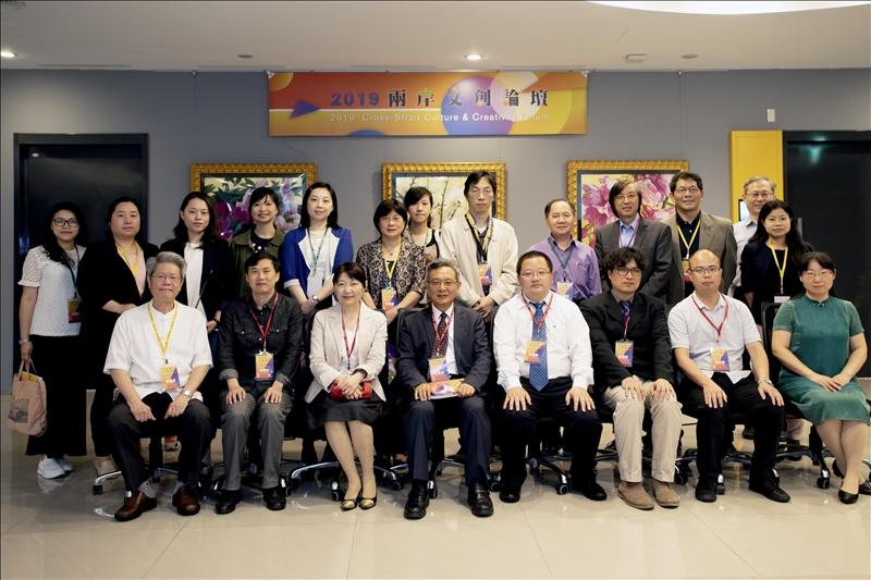 淡江大學與福建師範大學參與論壇的學者合影