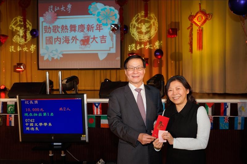 葛煥昭校長提供1萬元摸彩金,由招生組陸寶珠助理抽中。