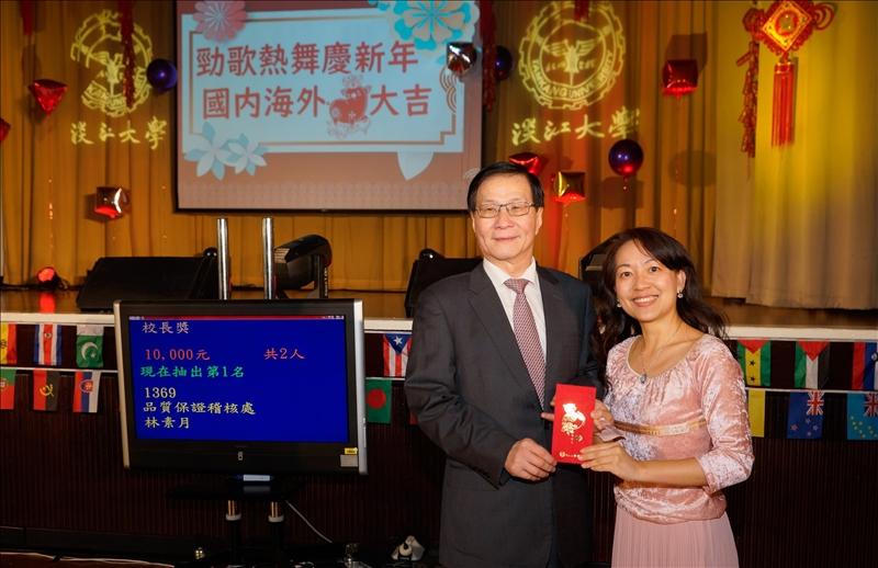 葛煥昭校長提供1萬元摸彩金,由品保處林素月研究助理抽中。