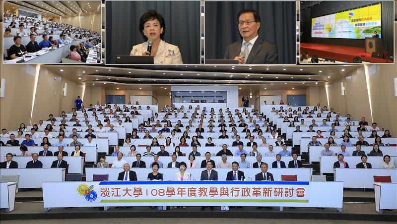 本校108學年度教學與行政革新研討會,在守謙國際會議中心有蓮廳正式展開。(攝影/游晞彤)