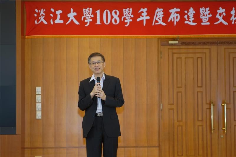 卸任一級主管致詞,邀請理學院周子聰院長發表感言。