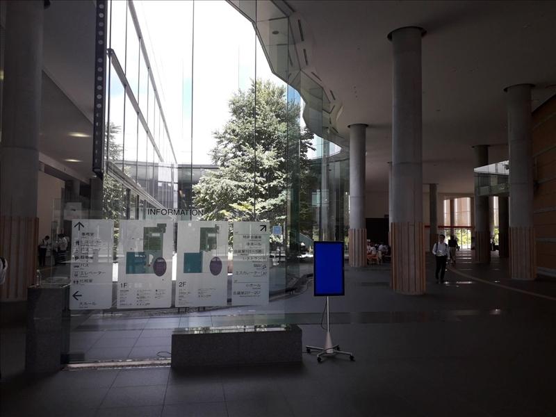 3-研討會會場入口處