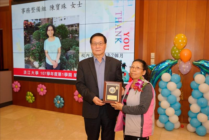 107學年度第1學期榮退茶會,葛煥昭校長(左)致贈感謝牌給退休同仁陳寶珠女士(右)。