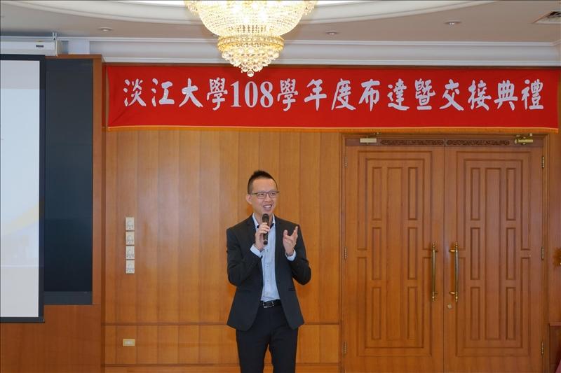 新任二級主管致詞,邀請企業管理學系張雍昇主任發表感言。