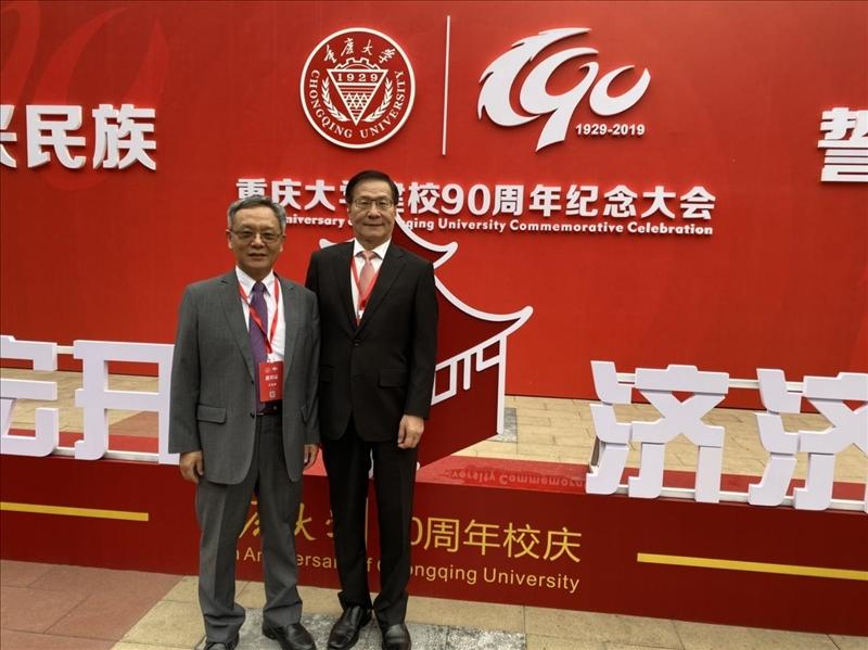 8-本校葛煥昭校長(右)與王高成國際副校長(左)參加大陸重慶大學90周年校慶