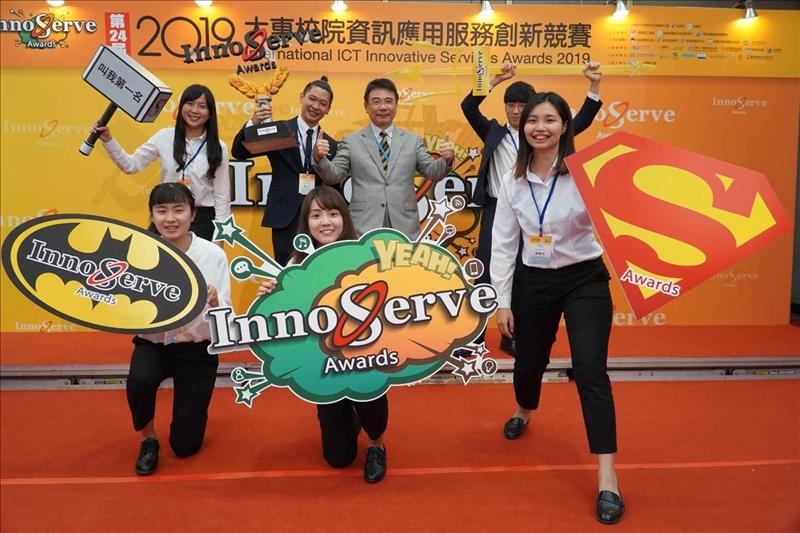 本校資管系、電機系與資工系於11月2日在臺灣大學綜合體育館參加「第24屆大專院校資訊應用服務創新競賽」總決賽,共獲14獎,包括4組第二名、6組第三名以及4組佳作,成績亮眼。(圖/資管系提供)