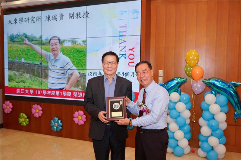 107學年度第1學期榮退茶會,葛煥昭校長(左)致贈感謝牌給退休同仁陳瑞貴副教授(右)。