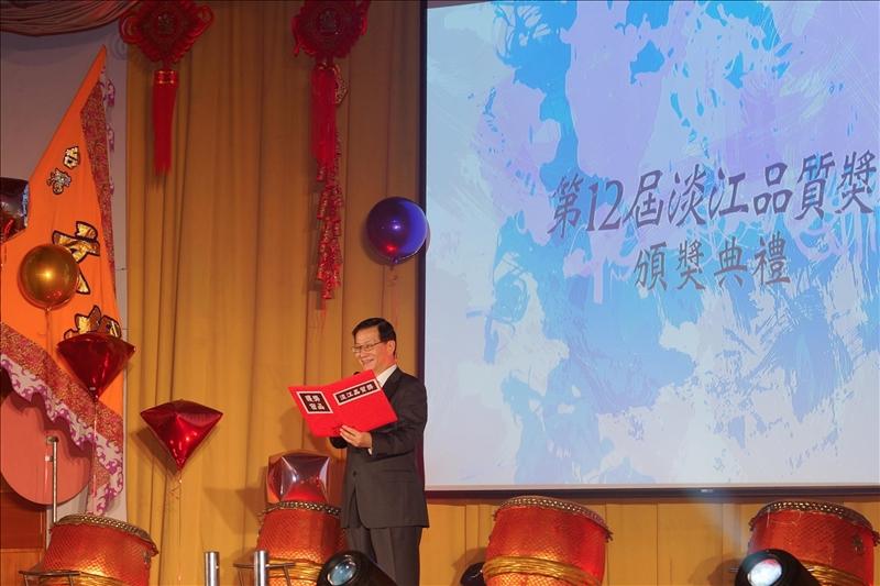 葛煥昭校長公布第12屆「淡江品質獎」的得獎名單。