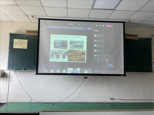 視訊演講之畫面
