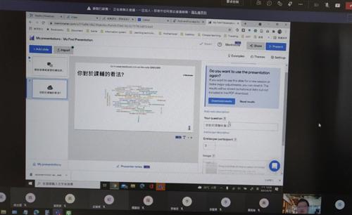 myViewBoard軟體內有許多功能可以使用,例如:圖片中文字雲的功能