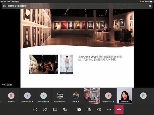 香奈兒2012在台灣展出的小黑外套攝影展。