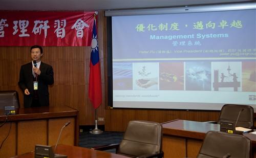 淡水、台北與蘭陽校園視訊連線同步舉行99學年度全面品質管理研習會。