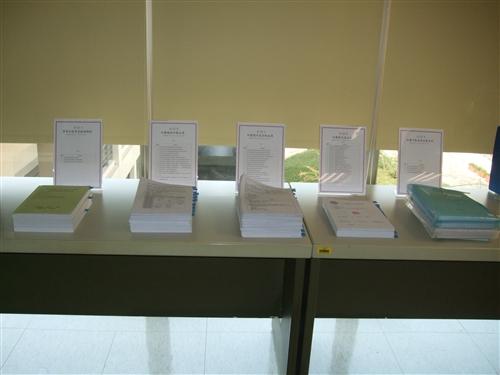本校100年度校務評鑑,校外委員蒞校實地訪評。