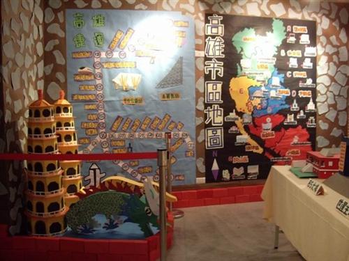 第8屆文化週「帶我去旅行」於本週在淡水校園海報街及黑天鵝展示廳熱鬧登場。