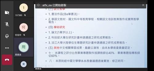中文系周德良主任分享中文系第一屆畢業專題製作頂石課程的經驗