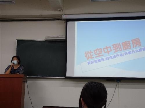 授課老師介紹今日的演講