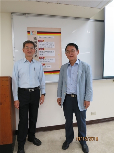 Lee Changnam主講「韓國大學裡的德語教學」演講