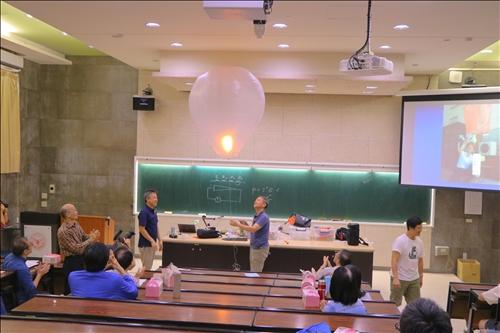 利用自製天燈講解物理現象