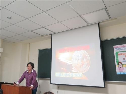 演講者介紹比特幣挖礦經歷