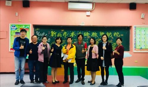 感謝新北市本土語教學訪視指導員