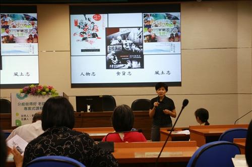 王老師分享歷屆的學生創作作品