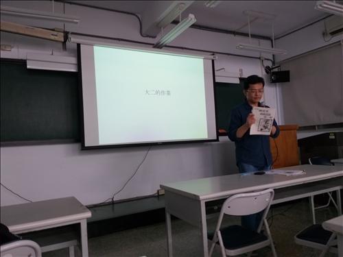 主講人楊智明老師從自身大二的作業經驗談起