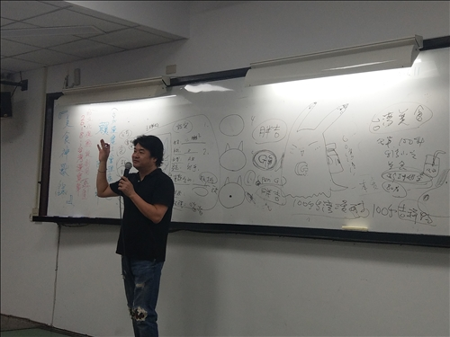 講者說明3:2018臺漫節的IP思維及在地文化導用