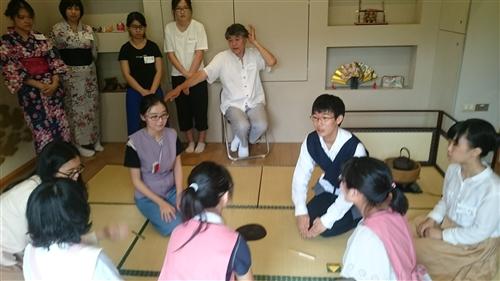從茶道教學看語言學習-與玉川大學茶道社交流