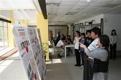 103年度甄選入學_團體面談暨招生博覽會