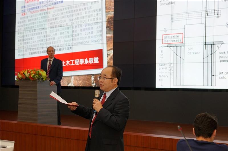 淡江熊貓講座開講 首聘奧比俄國家工程院士