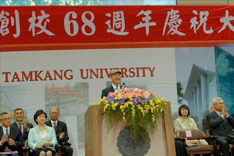 來賓致詞_邀請到淡江大學世界校友會聯合會陳定川總會長致詞