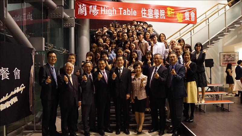 2018 High Table Dinner–蘭陽全住宿書院『新聲』餐會
