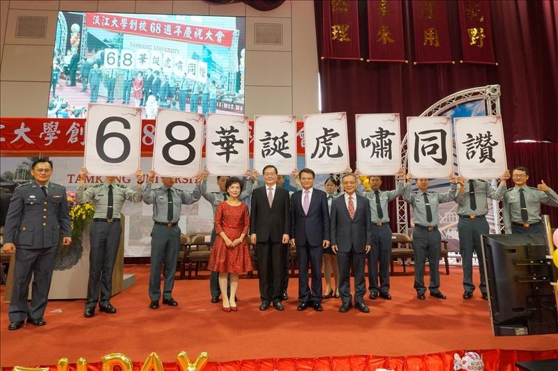 關渡指揮部軍官團蒞校慶祝本校校慶(1)