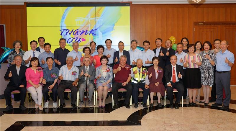本校於6月26日下午在覺生國際會議廳舉行106學年度第2學期榮退同仁歡送茶會。